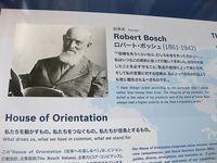 ロバート・ボッシュ
