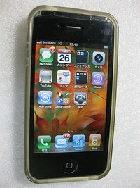 ⅰ-Phone