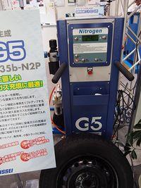 ニトロゲン・タイヤ充填システム