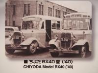 1940製のバス