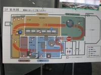 スズキのミュージアム内部案内図