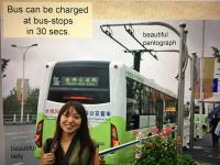 上海のキャパシタ路線バス