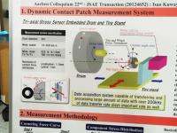 BSのタイヤシミュレーションマシン