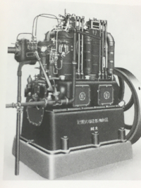 40馬力堅型超ディーゼル