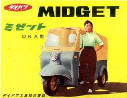 ミゼット 115P_DKA型カタログ
