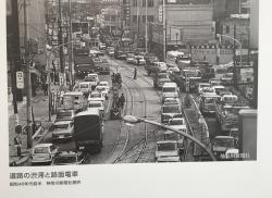 横浜市電保存館2